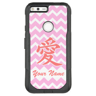 Love in Japanese with Pink Chevron Pattern OtterBox Commuter Google Pixel XL Case