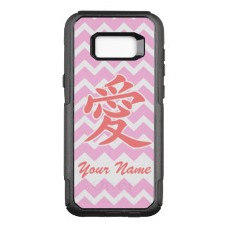 Love in Japanese with Pink Chevron Pattern OtterBox Commuter Samsung Galaxy S8+ Case