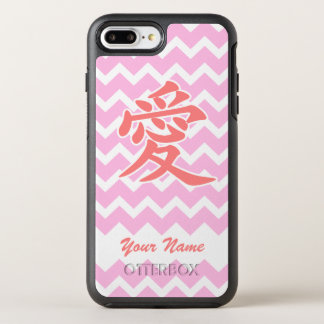 Love in Japanese with Pink Chevron Pattern OtterBox Symmetry iPhone 7 Plus Case