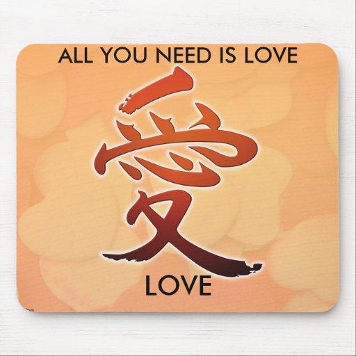 Love in japanese write