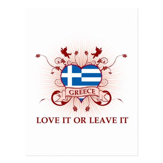 Love It Greece Postcard
