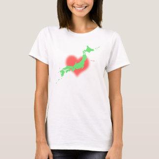 Love Japan T-Shirt