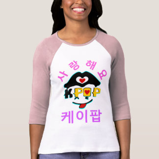 ♪♥Love K-Pop Stylish Raglan Baseball T-Shirt♥♫ T-Shirt