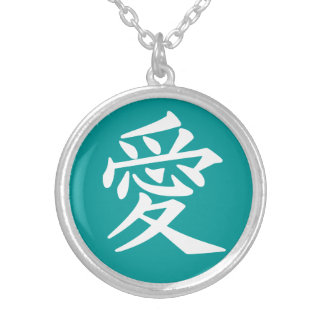 Love kanji necklace