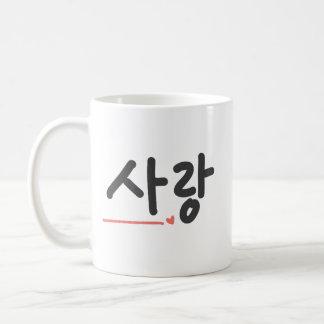 Love (Korean) Coffee Mug