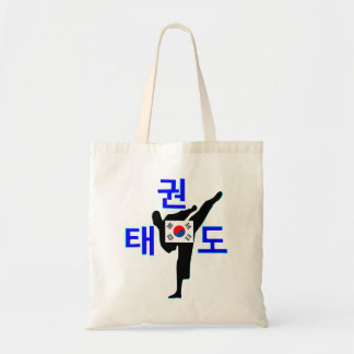 ❤☯✔Love Korean Martial Art-TaeKwonDo Chic Budget Tote Bag