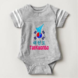 ❤☯✔Love Korean Martial Art-TaeKwonDo Fabulous Baby Bodysuit