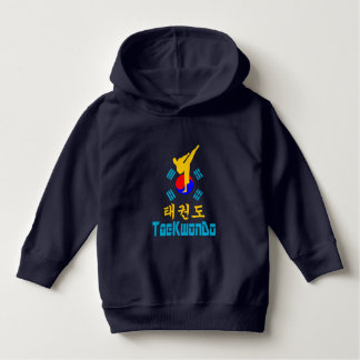 ❤☯✔Love Korean Martial Art-TaeKwonDo Fleece Hoodie