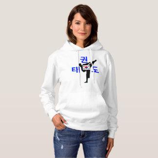 ❤☯✔Love Korean Martial Art-TaeKwonDo Hoodie