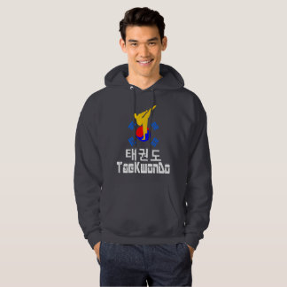 ❤☯✔Love Korean Martial Art-TaeKwonDo Must-Have Hoodie