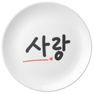 Love (Korean) Plate