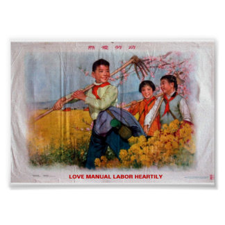 Love manual labor heartily poster