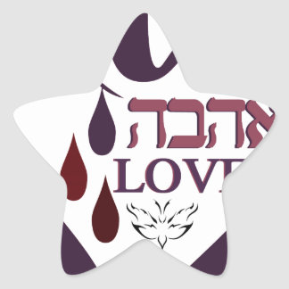 Love Ministries Star Sticker