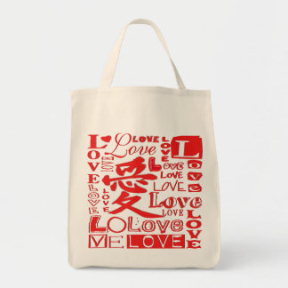 Love - Organic Grocery Tote