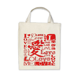 Love - Organic Grocery Tote Canvas Bags