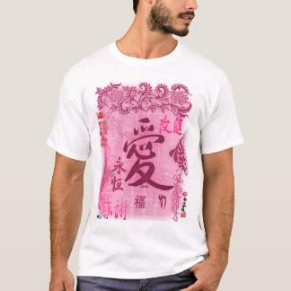 Love(pink) T-Shirt