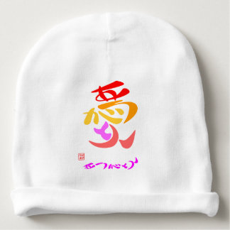 Love thank you 7 colors baby beanie