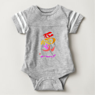 Love thank you 7 colors baby bodysuit