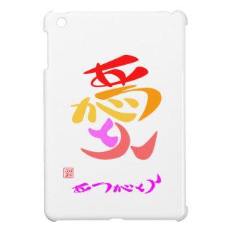 Love thank you 7 colors iPad mini covers