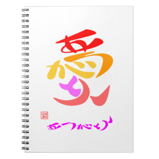 Love thank you 7 colors notebook
