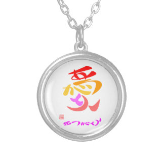 Love thank you 7 colors silver plated necklace