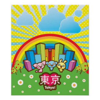 Love Tokyo Kawaii Poster Poster