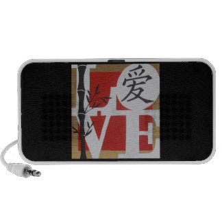 LOVE with Chinese character iPhone Speaker