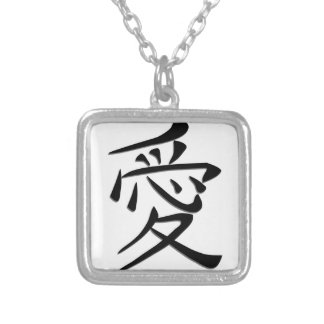 Love Word Art in Japanese Writing Square Pendant Necklace