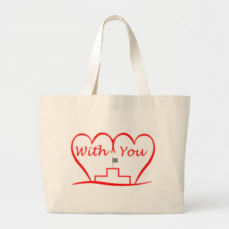 Love You, successfully with you together Large Tote Bag
