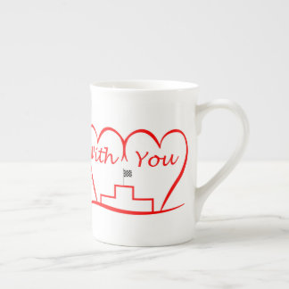 Love You, successfully with you together Tea Cup