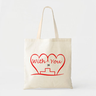 Love You, successfully with you together Tote Bag