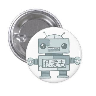 Loveless Robot 3 Cm Round Badge