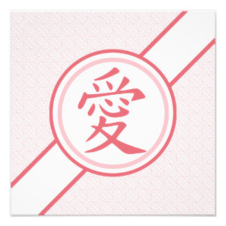 Lovely Pink Kanji Photograph