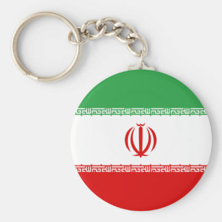Low Cost! Iran Flag Key Ring