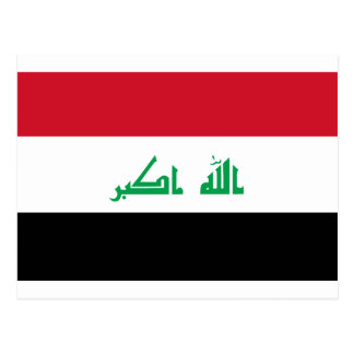Low Cost! Iraq Flag Postcard