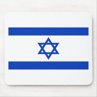 Low Cost! Israel Flag Mouse Pad