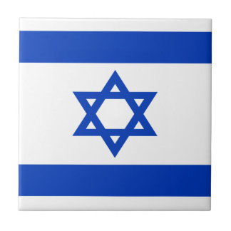 Low Cost! Israel Flag Small Square Tile