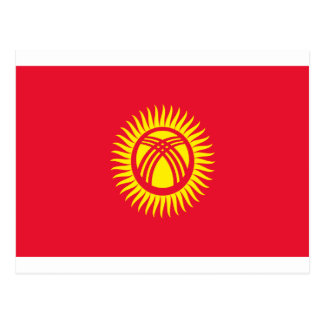 Low Cost! Kyrgyzstan Flag Postcard