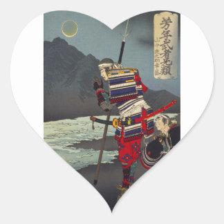 Loyal Samu - Tsukioka Yoshitosh Heart Sticker