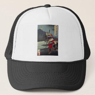 Loyal Samu - Tsukioka Yoshitosh Trucker Hat