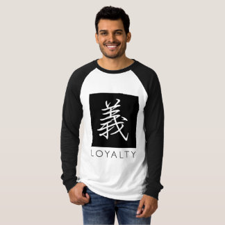 Loyalty typographic T-shirt (Chinese character)