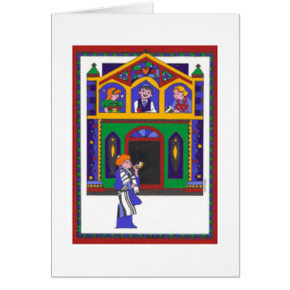 L'Shanah Tova Card