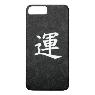 Luck Japanese Kanji Calligraphy Black Dragon iPhone 7 Plus Case