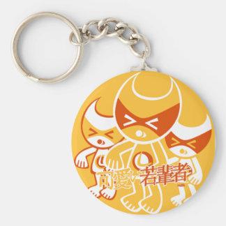 Lucky 7 Mascot Key Ring