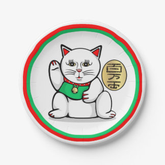 Lucky Asian Cat Paper Plates