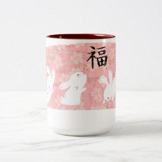 Lucky Bunnies Brushstroke Mug (Pink)