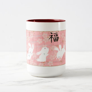 Lucky Bunnies Mug (Pink)