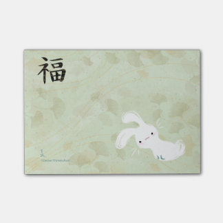 Lucky Bunny Post-it  (Ginkgo) Post-it Notes