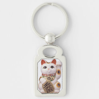 Lucky Cat Charm Key Ring