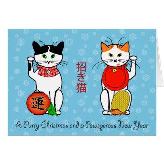 Lucky Cat Christmas Card